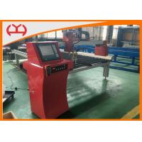 Wholesale Bilateral Drive Table CNC Plasma Cutter 1500 * 300MM CNC Sheet Metal Cutting Machine from china suppliers