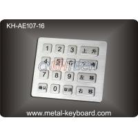 Wholesale IP65 Rated Rugged Metal Kiosk Keypad with Customized Layout Design from china suppliers