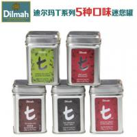 Wholesale Sri Lanka Dilmah top black tea T series canned wholesale from china suppliers