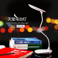 Wholesale Brand NEW Fashion Design Rechargeable Table lamp 20 Highligh LED lamp 3 level touching switch JP-ttn from china suppliers