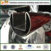 Buy cheap Inox hollow 316 grade special shape tubing slotted pipes from wholesalers