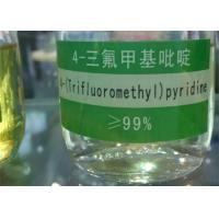 Wholesale Pesticide Intermediates 4-(Trifluoromethyl)pyridine 99% top quality 500mt/month CAS NO 3796-24-5 from china suppliers