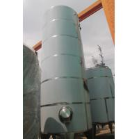Wholesale 30 Ton Customized Mixing Tanks / Side Shearing  Stirring Insulated Storage Tanks from china suppliers