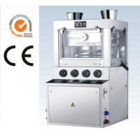 Wholesale 12 Colors Artist Palette Small Powder Press Machine For Children With Big Size Tablet from china suppliers