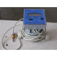 Wholesale Mechanical Residential Heat Meters For Radiator and Heating / Cooling Water from china suppliers