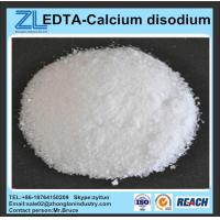 Wholesale CAS 23411-34-9 calcium disodium edta powder from china suppliers