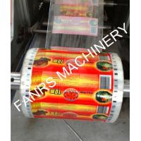 Wholesale Full automatic Shrink Film Wrapping Machine for Kitchen Foil Roll , Stretch Film Roll 380V / 220V from china suppliers