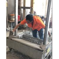 Buy cheap Stainless Steel Auto Rendering machine Wall Plaster Cement Mortar Rendering from wholesalers