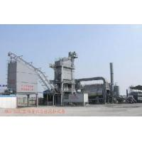 Buy cheap Batch Asphalt Mixing Plant (QLB5000) from wholesalers