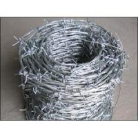 Wholesale Very Common Type Galvanized Barbed Wire/High security, Durability and easy to install/SWG12, SWG14, SWG16, SWG18, etc from china suppliers