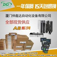 Wholesale COMMANDER 100 from china suppliers
