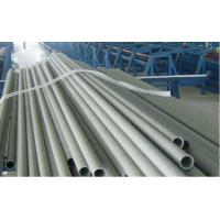 Wholesale JIS G3459 SUS304 Seamless Stainless Steel Tubing SUS304 cold pilgered from china suppliers