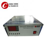 Wholesale Ultrasound microcomputer control and remote control techniques generator from china suppliers