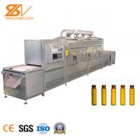 Wholesale Nutrient Oral Liquid Food Sterilizer Machine With Belt Conveyor from china suppliers