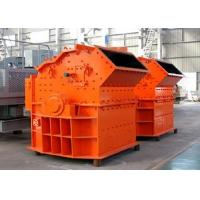 Wholesale Energy Saving Impact Rock Crusher Two Sides Mounted For Andesite Crushing from china suppliers