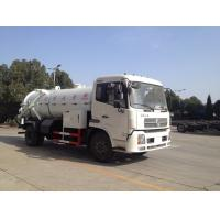 Wholesale Dongfeng 4*2 3.46cbm sewer cleaning truck for sale, factory sale cheapest price dongfeng sewage and jetting vehicle from china suppliers