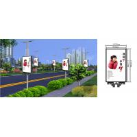 Wholesale P6 Pole Led Billboard Signs    Standard Outdoor LED Display Boards from china suppliers
