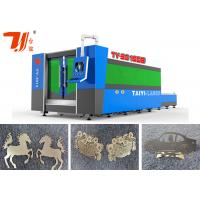 Wholesale Desktop IPG / Nlight CNC Laser Metal Cutting Machine Water Cooling from china suppliers
