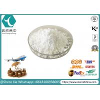Wholesale Anabolic sexual Hormones Powder Sildenafil Citrate Viagra CAS 139755-83-2 from china suppliers