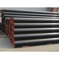 "Wholesale Black Painted 12"" SCH80 API Steel Pipe , SMLS Seamless Carbon Steel Line Pipe from china suppliers"