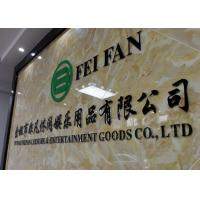 Yuyao Feifan Leisure & Entertainment Goods Co., Ltd.