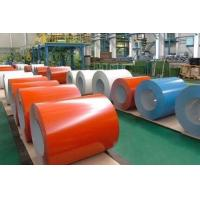 Wholesale Colorful Silicone Coated Galvanized Steel Coil With 0.12-1.5mm Thickness from china suppliers