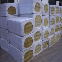 Wholesale Rock wool board/rock wool insulation for wall thermal insulation from china suppliers
