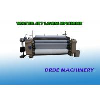 Wholesale Polyester Cloth / Fabric Weaving Water Jet Loom Machine Double Nozzle 600 - 700 RPM Speed from china suppliers