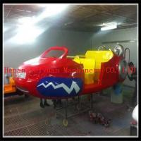 Wholesale New style yellow mechanic flying car kids amusement rides for sale from china suppliers