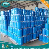 Wholesale Coating Materials Anti Corrosive Primer For Pipes Xunda P27 Liquid Rubber Adhesive from china suppliers