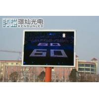 Wholesale PH10MM ROHS 1/2 Scan Stadium Led Display Video 6500 nit 1200w Energy saving from china suppliers
