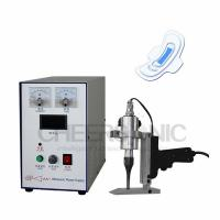 Wholesale High Frequency Ultrasonic Sealer Machine HSC300 For Hygiene Personal Care Products from china suppliers