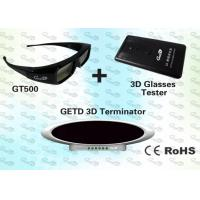 Buy cheap 3D Cybercafé Solution with 3D vision IR emitter and glasses  from wholesalers