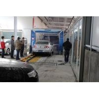 Wholesale Wash the car needs perfectly from china suppliers