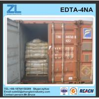 Wholesale 99% EDTA-4NA powder from china suppliers
