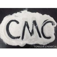 Buy cheap Highly Purified Food Grade CMC Food Additive For Biscuit / Tasteless / Odourless from wholesalers
