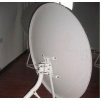 Wholesale satellite dish ku90 from china suppliers