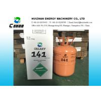Wholesale Galaxy HCFC R141B Refrigerant For CFC-11 And CFC-113 Industrial Grade from china suppliers
