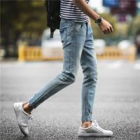 Quality Low Waisted White All Matcheable Mens Tapered Jeans Acid Wash Fade Proof Slim Fit for sale
