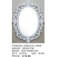 Wholesale Wood Frame Dressing Mirror MDF Decorative mirror Frame glass Frame with MDF Carving from china suppliers
