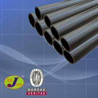 Wholesale PE water supply pipe from china suppliers