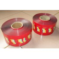 Buy cheap BOPP / VMCPP Laminated Printed Plastic Film For Food Packaging from wholesalers