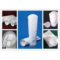Wholesale 0.2um - 300um PP / PE Felt Micron Filter Bag For Industry #1 #2 #3 #4 #5 from china suppliers