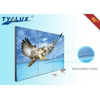 Wholesale Lightweight 46 Inch LCD Video Screen Wall 1920X1080 For Media System from china suppliers