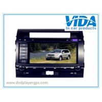 Wholesale Toyota Two DIN 8'' Car DVD Player with gps/TV/BT/RDS/IR/AUX/IPOD special for Land Cruiser from china suppliers