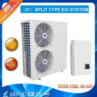 Wholesale Anti Freeze Air To Water EVI Split System Heat Pump Noiseless 220V / 380V 50Hz from china suppliers
