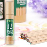 Wholesale M & G Dozen Pack Long Wooden Pencils Durable HB Pencil With Kraft Case from china suppliers