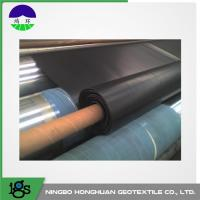 Wholesale 0.75mm HDPE Geomembrane Liner Ultra Tech Flexible Geomembrane For Subway from china suppliers