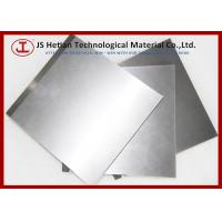 Wholesale 2.5 - 3 μm Tungsten Carbide Plate with Hardness 82.8 - 83 HRA , Square / Cylindrical Shape from china suppliers