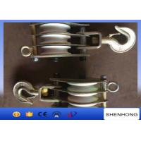 Wholesale 2 Ton Cable Pulling Pulley Nylon Sheave Hook Type Hoisting Block Lifting from china suppliers